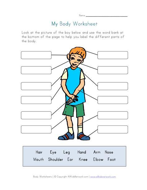 body worksheet par allkidsnetworkcom body parts