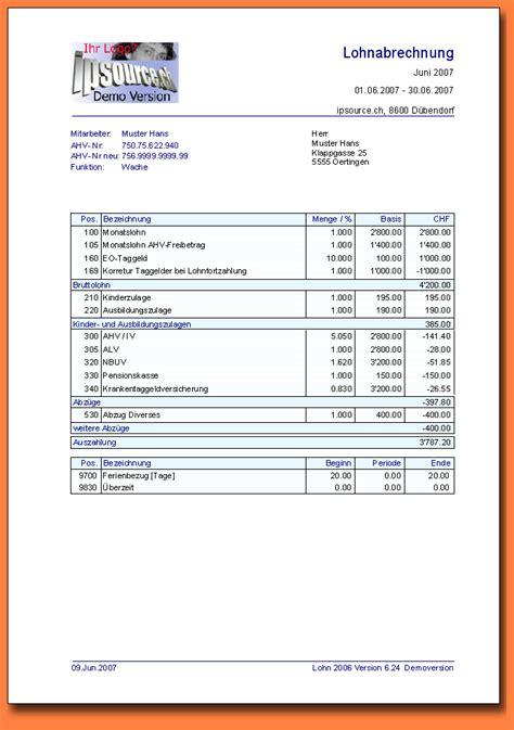 driver salary slip format salary slip