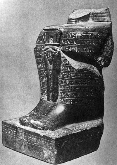 William H. Peck - MARGARET BENSON IN EGYPTTHE SHORT