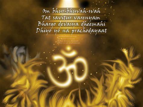 gayatri mantra god wallpapers wallpapers