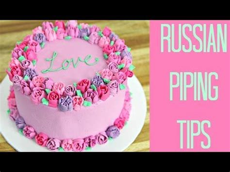 testing russian piping tips