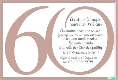 modele invitation anniversaire 60 ans modele invitation anniversaire gratuit 60 ans document