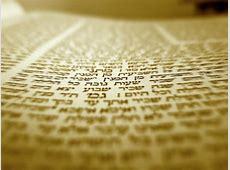 Babylonian Talmud UW Stroum Center for Jewish Studies