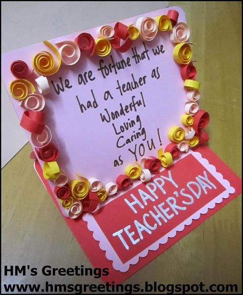 hms  happy teachers day card