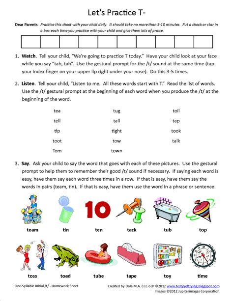 initial t homework sheet free speech therapy articulation
