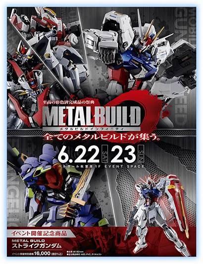 Strike Build Gundam Metal Infinity Site Gunjap