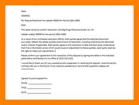 resume photo size in pixels 5 exle of resolution letter emt resume