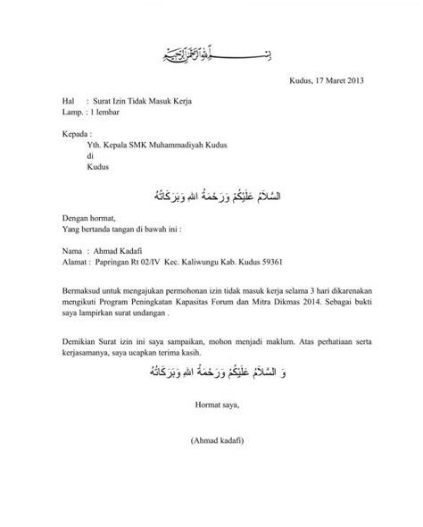 surat permohonan kerja  puskesmas grasmi