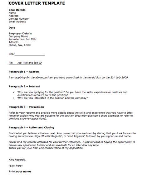sample cover letter  job application top form