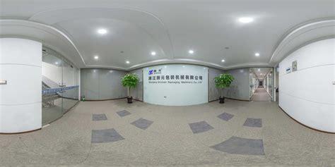 china packing machinery manufacturer shrink machine wrapping machine supplier ruian xinyuan