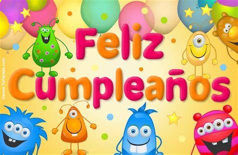 Ecard De Muy Feliz Cumpleaños