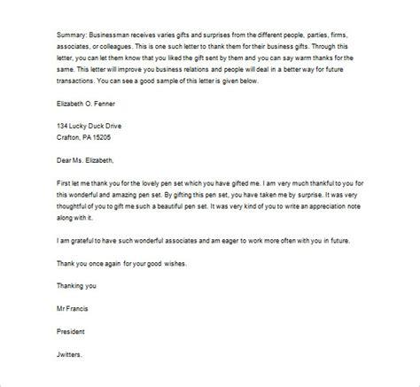 business   letter technical resume