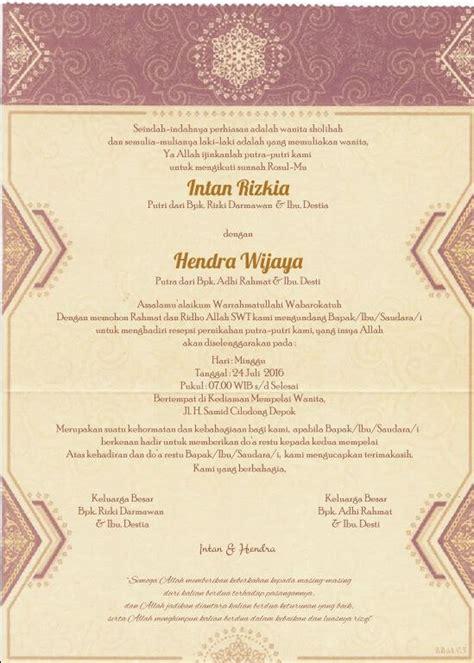 membuat undangan pernikahan  photoshop