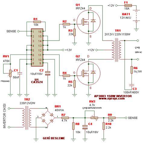 1000w dc ac inverter circuit diagram