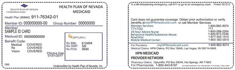 From plan type to how much you if you have dependents—like a spouse or children—on your health insurance policy, their names it's also the number health insurers use to look up specific members and answer questions about claims. Health Plan ID Card