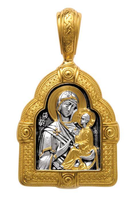 Нательные иконки | Золотые и серебрянные именные образки..