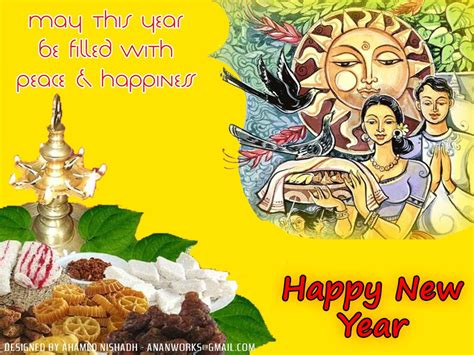 2018 new year wishes in sinhala ahamed nishadh happy sinhala tamil new year