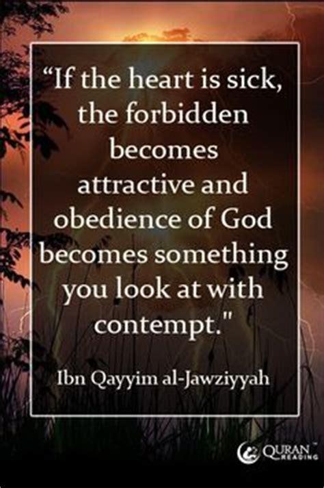 prophet muhammad quotes shyness quotesgram