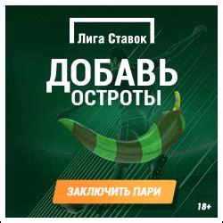Легальные Онлайн Букмекерские Конторы В России