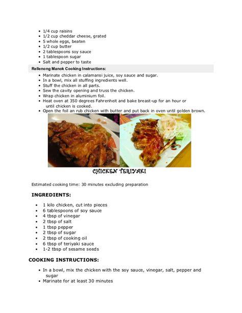menudo recipe  procedure