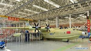 China Focus: World's largest amphibious aircraft made in ...
