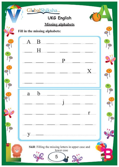 buy worksheets for ukg english online in india