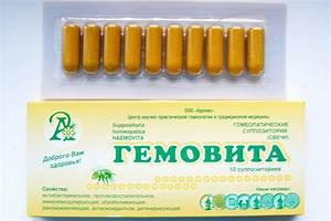 Цена на лекарство от простатита