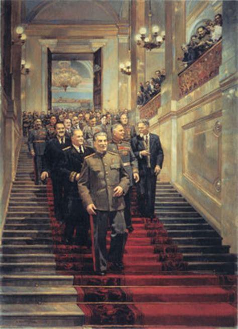 русские и советские художники часть 26 432 работ