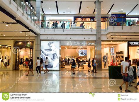 shopping center interior editorial stock photo image