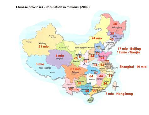 china provinces map