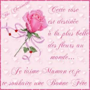 message fã licitation mariage bonne fête des mères bon week end à tous