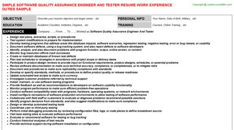 software quality assurance engineer and tester title docs
