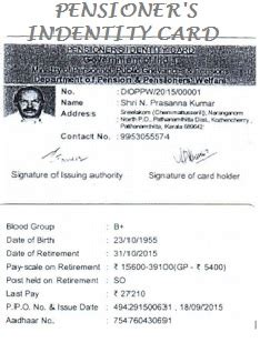 application form for pensioners identity card pension id card for retired employee pdf application