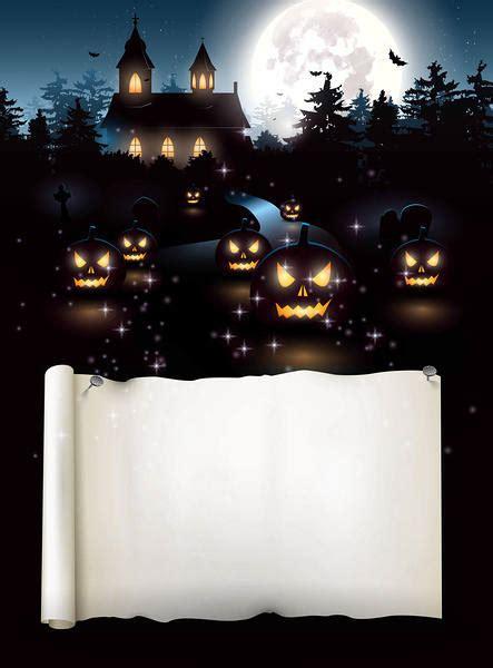 halloween spooky night background gallery yopriceville