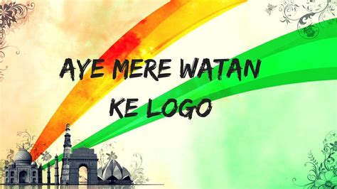 Chal diye dil tera pich cheat india song rintong. Aye Mere Watan Ke Logon Song Download Mr Jatt