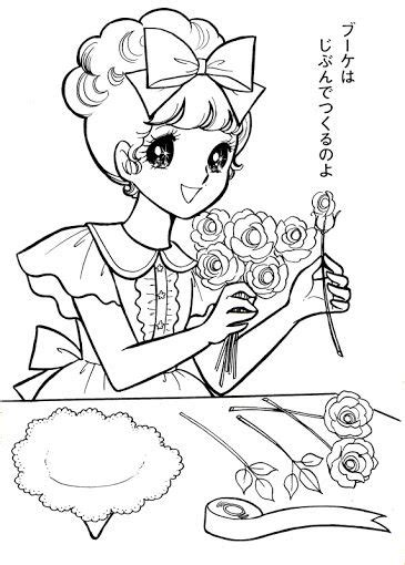 vintage japanese coloring book  shoujo coloring