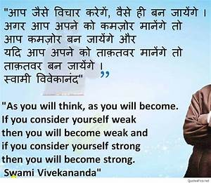 Best hindi quotes in english 2016 2017