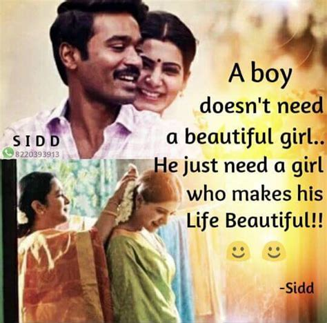 Movie Quotes Tamil Love