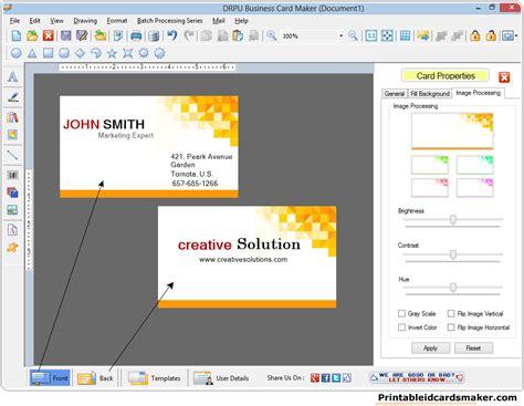 business cards maker software designs printable visiting