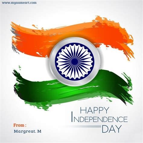independence day | Independence day wishes, Happy ...