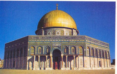 cupola della roccia arte islamica medievale il fascino dell architettura