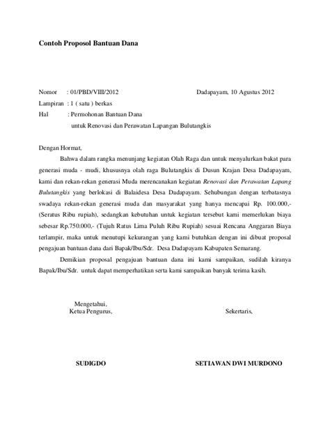 Surat Permohonan Sumbangan Y Menyentuh by Contoh Proposol Bantuan