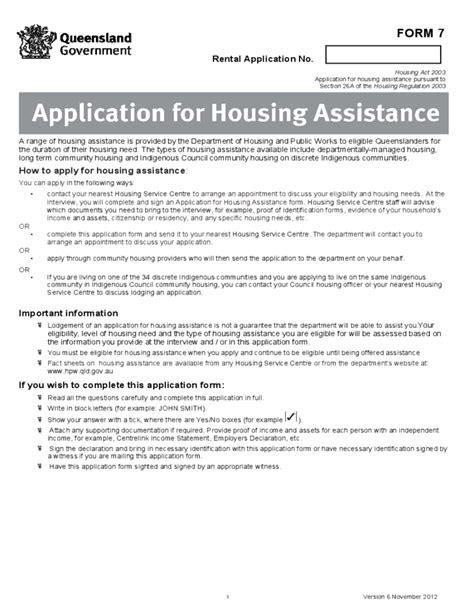19245 rental assistance form queensland application for housing assistance free
