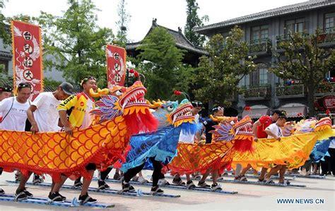 Dragon Boat Festival 2018 Dc by People Enjoy Holiday Time During Dragon Boat Festival