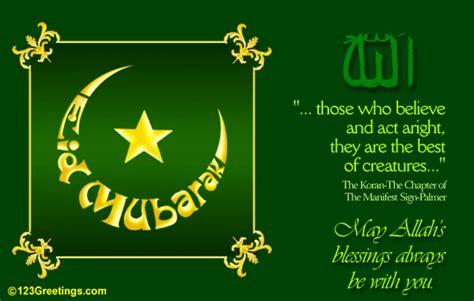 allahs blessings    eid  family ecards