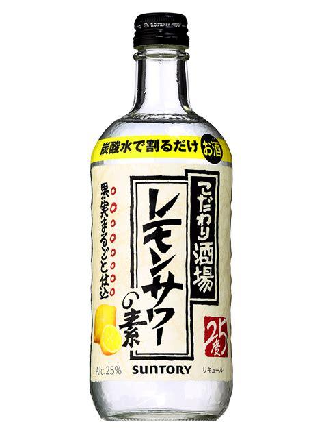 濃い レモン サワー の 素
