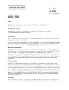 cover letter no recipient best photos of template business letter no recipient