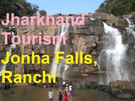 jharkhand tourism jonha fallsranchi complete  youtube