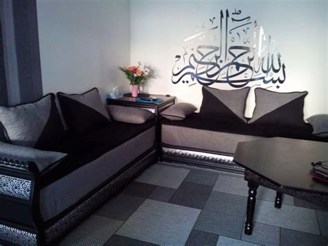 canapé arabe canape arabe salon marocain en bois noir style moderne