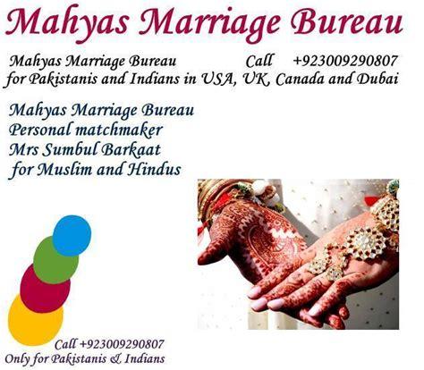 lairage bureau marriage bureau in pakistan for in usa uk